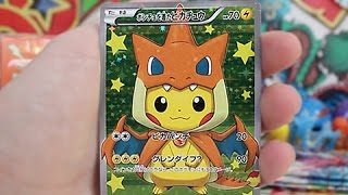 Opening A Mega Charizard Y Pikachu Cosplay Box!!