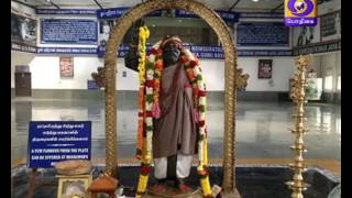 Guru Mahimai 28-11-2016 DD Podhigai TV Show