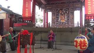 2018/11/3-臺南市麻豆巷口集英社太平清歌02