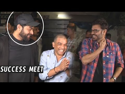 F2 Movie Success Celebrations   FULL VIDEO   Venkatesh   Varun Tej   Tamannah   Daily Culture