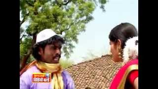 Marathi Song - De Batti De Batti - Nauvari Cha Nakhara - Marathi Video Song