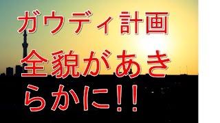 """小泉孝太郎が初の悪役 「下町ロケット」""""ラスボス""""で登場!「ガウディ計..."""