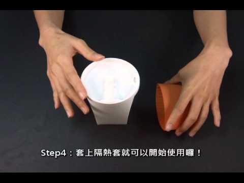 FoFoCup折折杯16oz/20oz使用說明 - YouTube