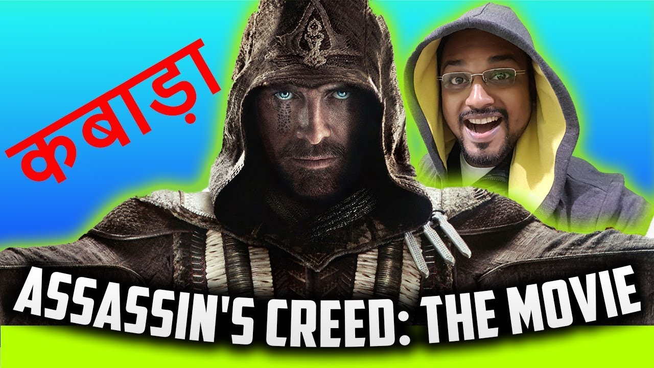 Assassin S Creed Movie Review In Hindi Youtube