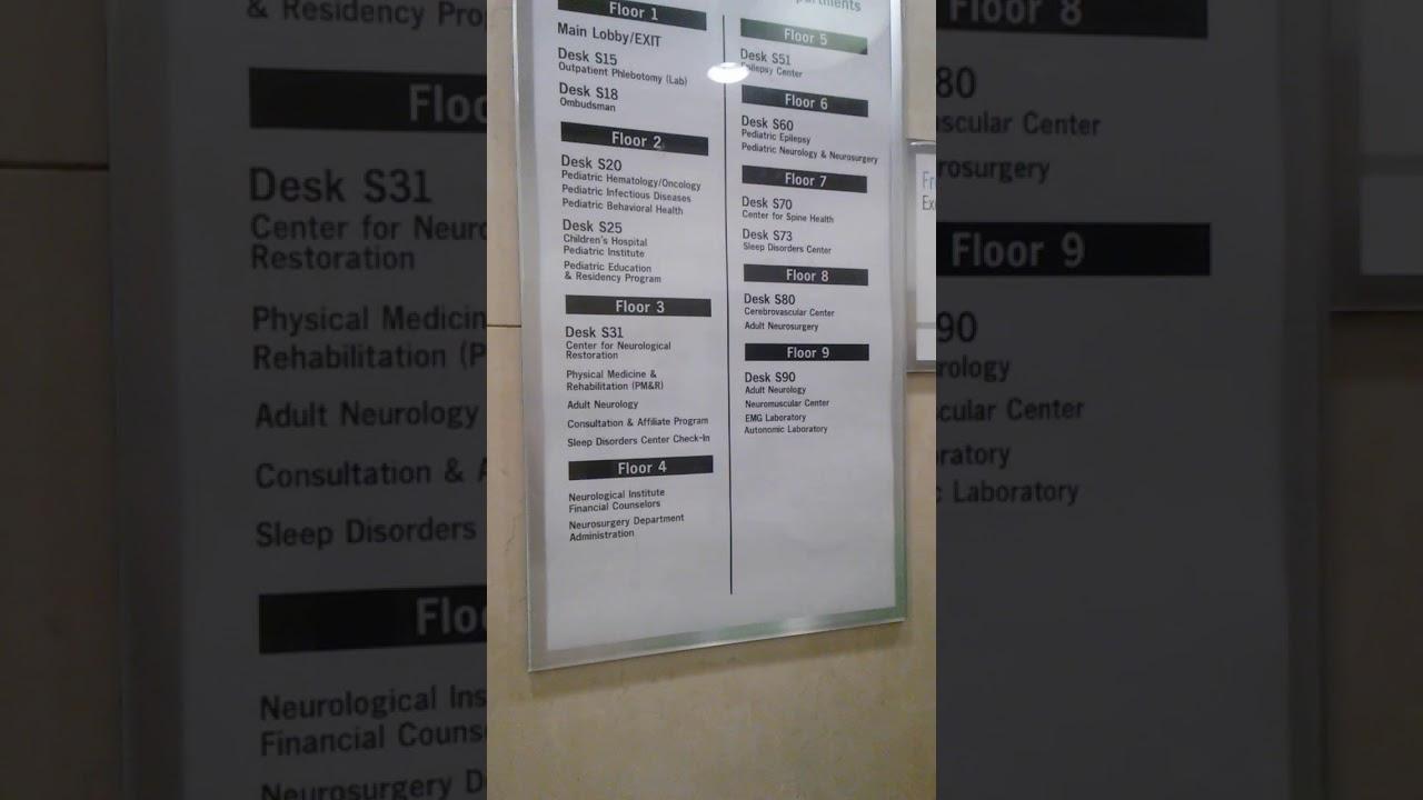 Interesting Otis Traction elevators at S Building Cleveland Clinic main  campus Cleveland Ohio part 2