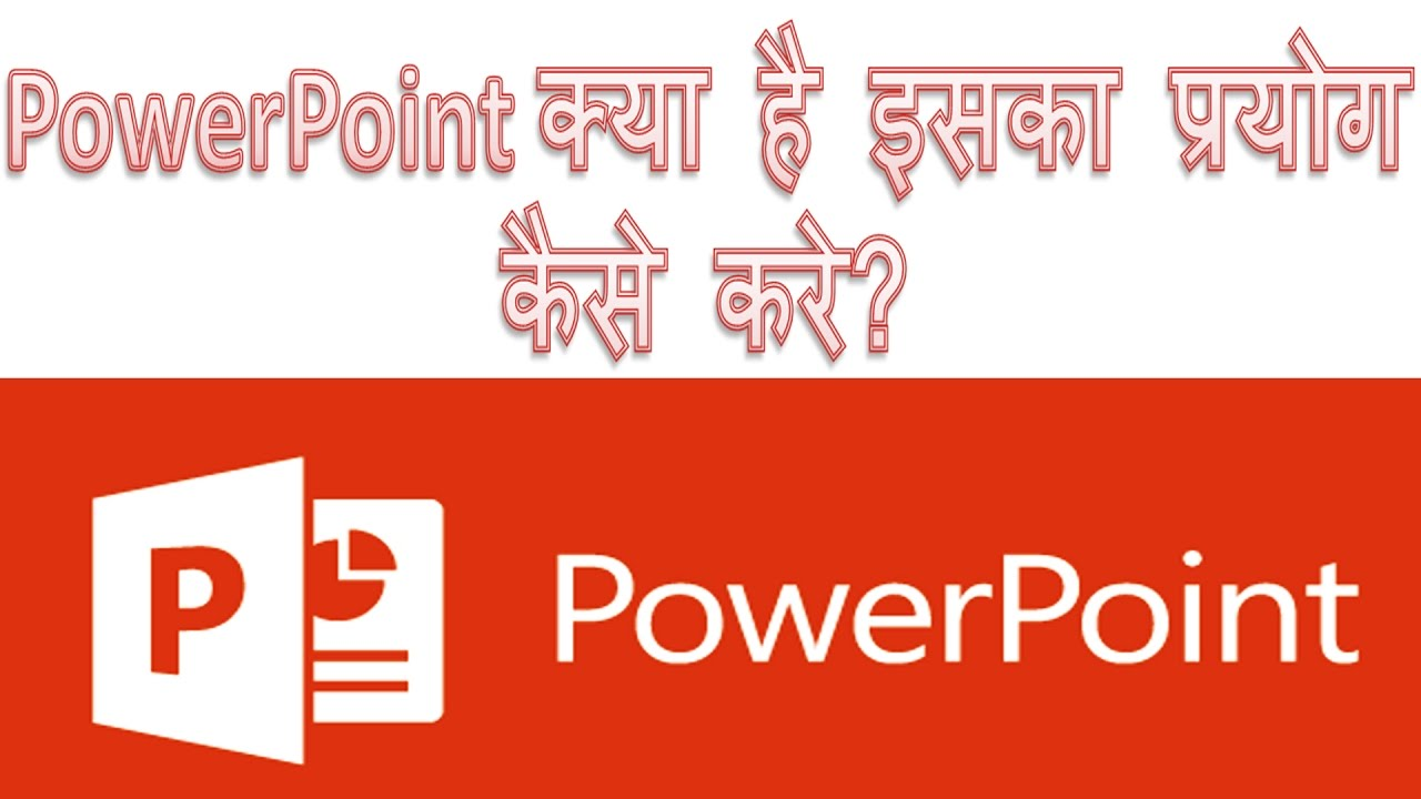 What Is Power Point How To Use Ms Powerpoint In Hindi Powerpoint