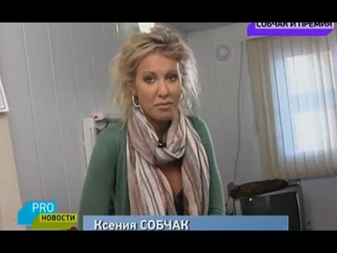 Турецкий канал новостей онлайн