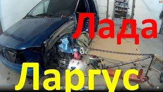 Лада Ларгус ремонт кузова и окраска в Нижнем Новгороде . Lada Largus Auto body repair.