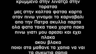 xalia xalia - Zn (lyrics)
