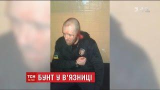 """Протест, конфлікт чи доказ: у Лук'янівському СІЗО екс-боєць батальйону """"Торнадо"""" відрізав собі вухо"""