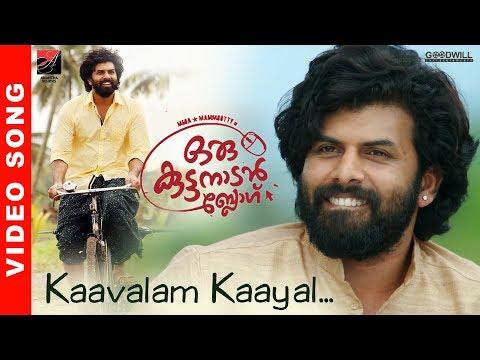 Oru Kuttanadan Blog Video Song  |Kaavalam Song Video