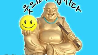 행복은 어디에 있을까요? 【우리는 행복이 없는 곳에서 행복을 찾기 때문에 행복을 찾지 못하는 것입니다】 [정락스님]