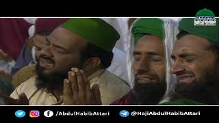 Dua e Iftaar 4 Jun 2017 Ramzan 1438 Haji Abdul Habib Attari