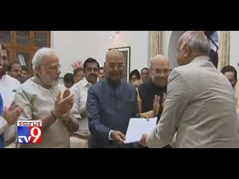Ram Nath Kovind Files Nomination for Presidential Election, PM Modi Accompanies Him