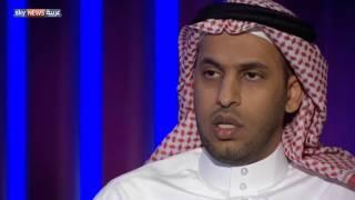 قراءة نقدية للسلفية مع د. منصور الهجلة في حديث العرب