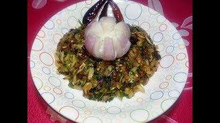 Roshuner Vorta - Garlic Vorta - রসুনের ভর্তা রেসিপি - Healthy Rosuner Vhorta