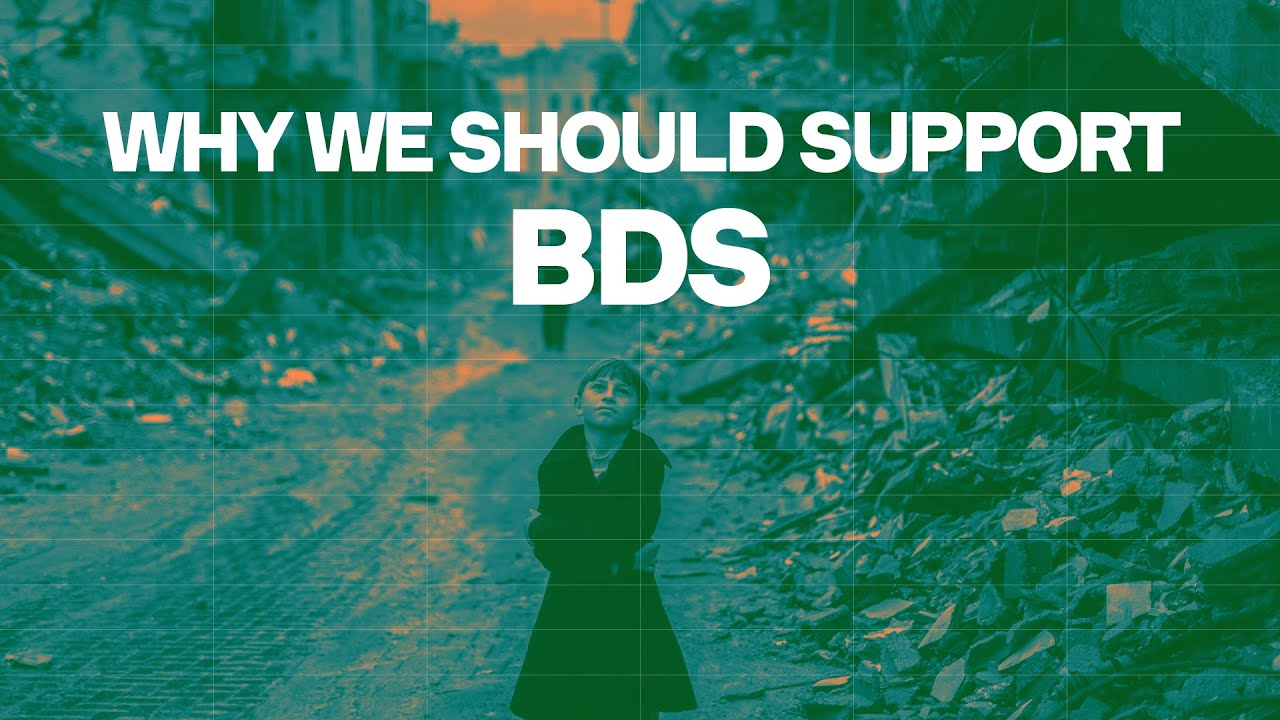 Why I'm Supporting BDS – And Why You Should Too