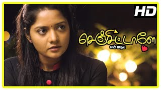 Senjittale En Kadhala Movie Climax Scene | Ezhil advises Madhumila | Abhinaya | End Credits