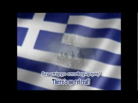 Sabaton - Coat of Arms - 28η Οκτωβρίου 1940 - To ΟΧΙ των Ελλήνων