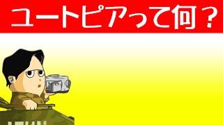 http://youtube.com/dougakaihou/ My Channel 私のチャンネルです 動画...