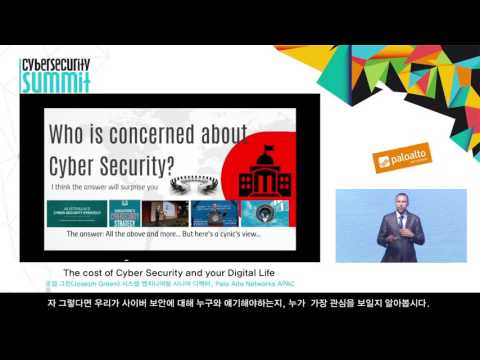Keynote 2: The cost of Cyber Security and your Digital Life