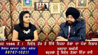 Interview Dr. Pritpal Singh, Sex Specialist