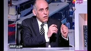 بالفيديو.. وزير البترول الأسبق: المسئول غير قادر على اتخاذ قرار