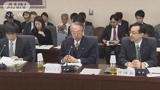 電源構成の割合、開示を義務付けず 経産省(15/12/04) thumbnail
