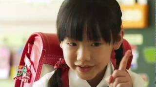 出演:芦田愛菜・鈴木福・住田萌乃・寺田心 (Ashida Mana&Suzuki Fuku&S...