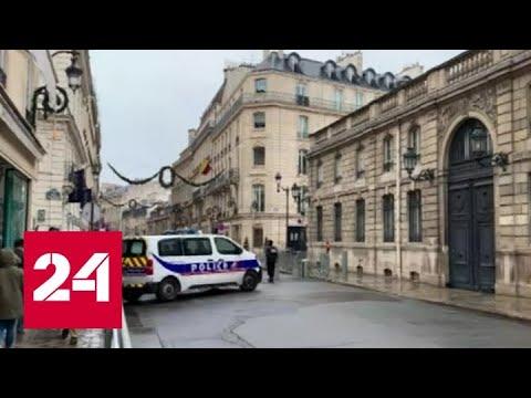 """Париж в ожидании саммита """"нормандской четверки"""" усилил меры безопасности - Россия 24"""