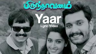 Brindhaavanam Yaar - Lyric Video