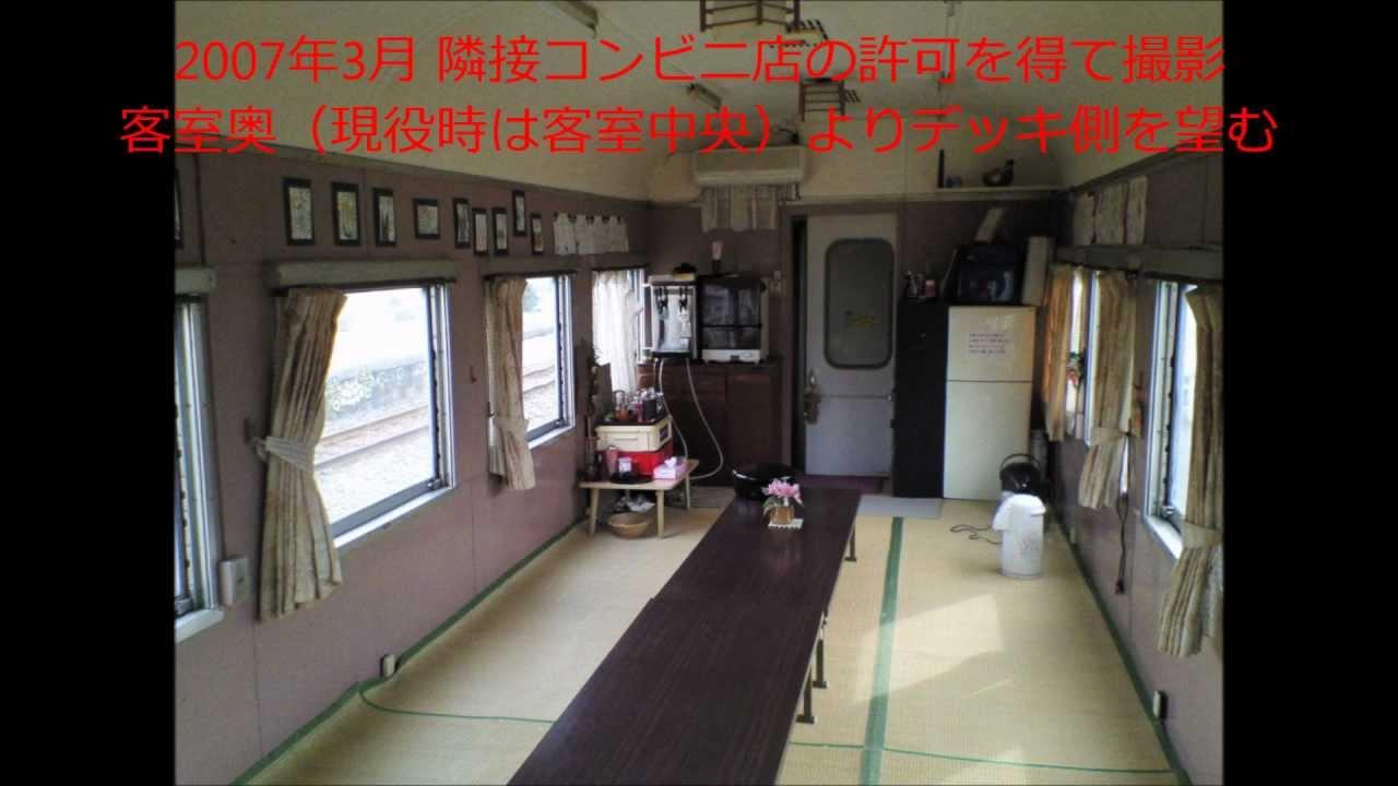 2012.5.13 旧国鉄10系旧型客車ナ...