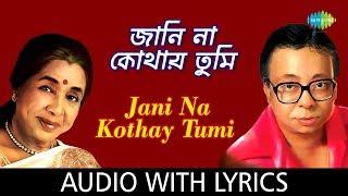 Jani Na Kothay Tumi with Lyrics | Asha Bhosle and R.D.Burman
