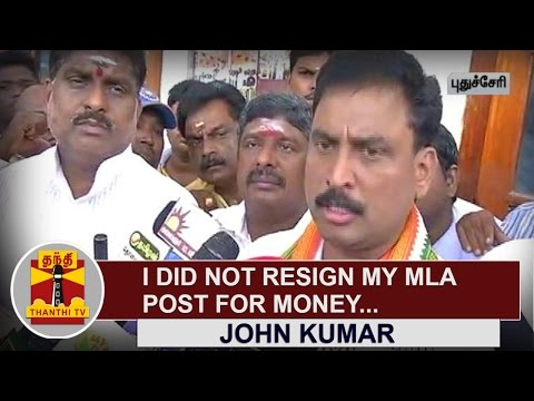 I did not resign my MLA Post for Money | John Kumar | Thanthi TV