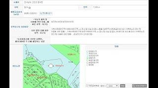 [부동산백화점]토지서류 토지구매확인서류 토지서류보기 토…