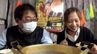 【公式】銚子電鉄 ライブ配信 #02 11月28日(土)17:30〜※予定