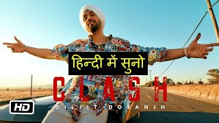 Clash Diljit Dosanjh Lyrics & Meaning in Hindi | Clash Song Translation in Hindi | G.O.A.T |