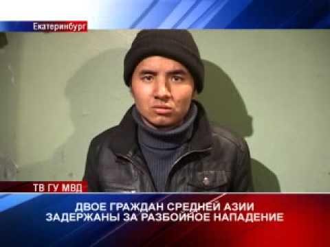 В Екатеринбурге задержаны