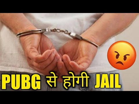 Pubg Players Will be Arrested By Police