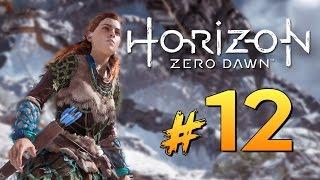 Horizon Zero Dawn - ГДЕ НАЙТИ КЛАД СМЕРТИ? #12