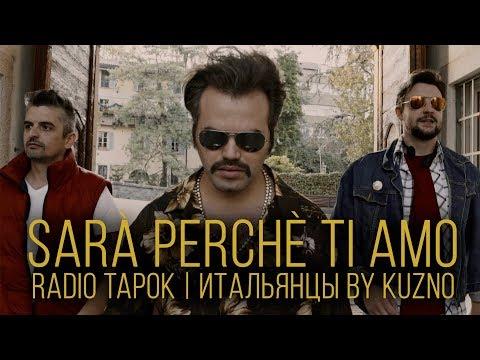 RADIO TAPOK &