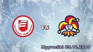 EVU07 Sininen vs Jokerit/W