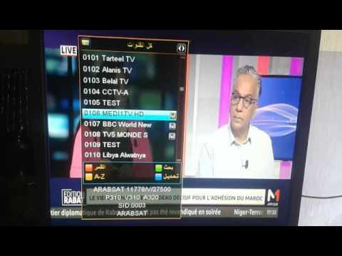 ترددات قناة Medi 1TV HD على قمر عربسات 26 شرقا