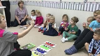 """Раннее обучение. Программа """"Я ПОЗНАЮ МИР"""" (дети 2-3 лет)."""