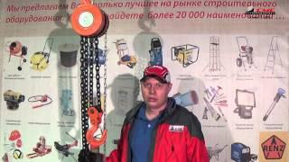 Смотреть видео Таль ручная 3т