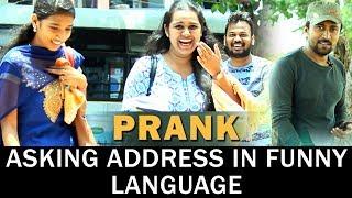 Asking Address In Funny Language Prank | Pranks In India | Pranks In Hyderabad | FunPataka