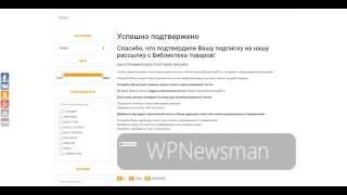 видео Проверка шаблона и плагинов WordPress на совместимость с PHP 7