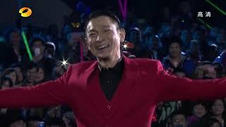 劉德華-湖南衛視 2013跨年(完整版) thumbnail