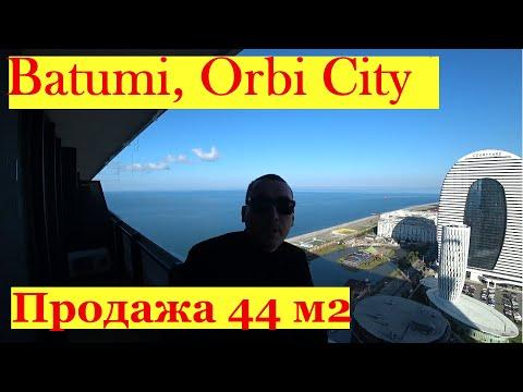 Батуми, Орби Сити, продажа 2-х комн. апартаментов по очень низкой цене