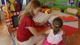 رحلات ترفيهية وتعليمية للاطفال مع رولا قطامي